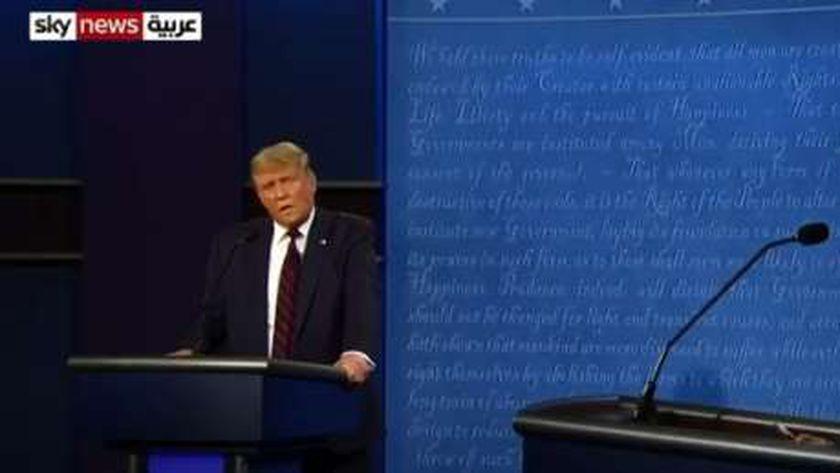 مناظرة ترامب وجو بايدن