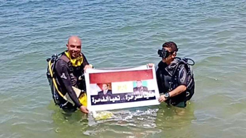 حمزة منسي يخلد ذكرى والده في البحر الأبيض المتوسط