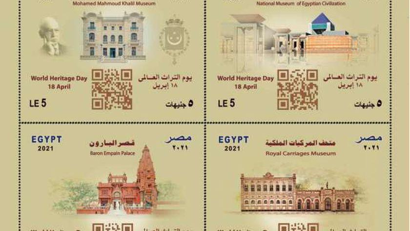 صورة للطوابع البريد