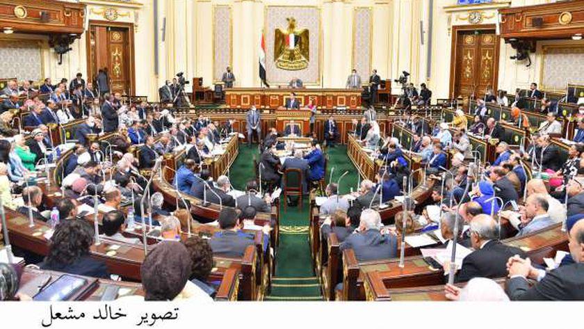 مجلس النواب فى آخر جلسات دور الانعقاد الأول