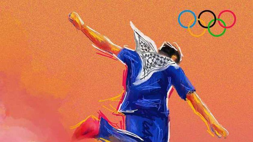 أولمبياد فلسطين اليومية