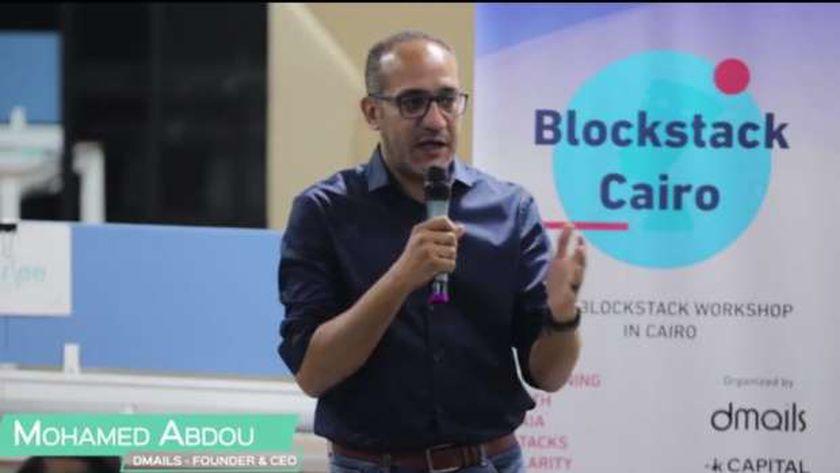 المهندس محمد عبده المدير التنفيذي لشركة Dmail