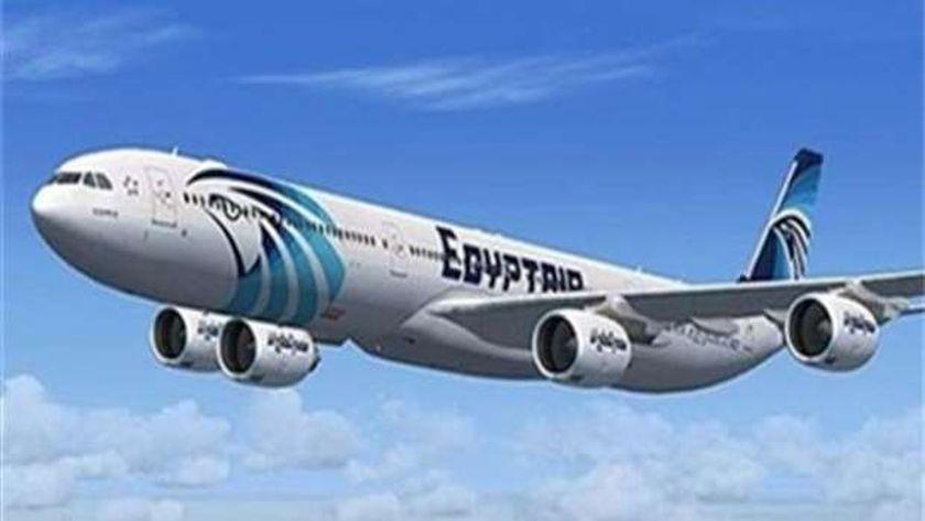 شركة مصر للطيران إحدى الشركات الناقلة للرحلات من مصرللكويت