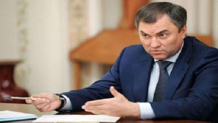 رئيس مجلس الدولة الروسي فياتشيسلاف فولودين