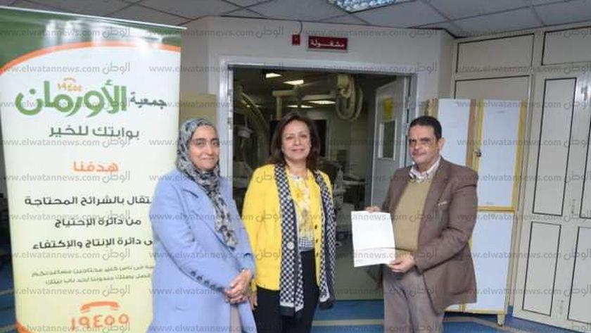 الاورمان تدعم مستشفى ابو الريش