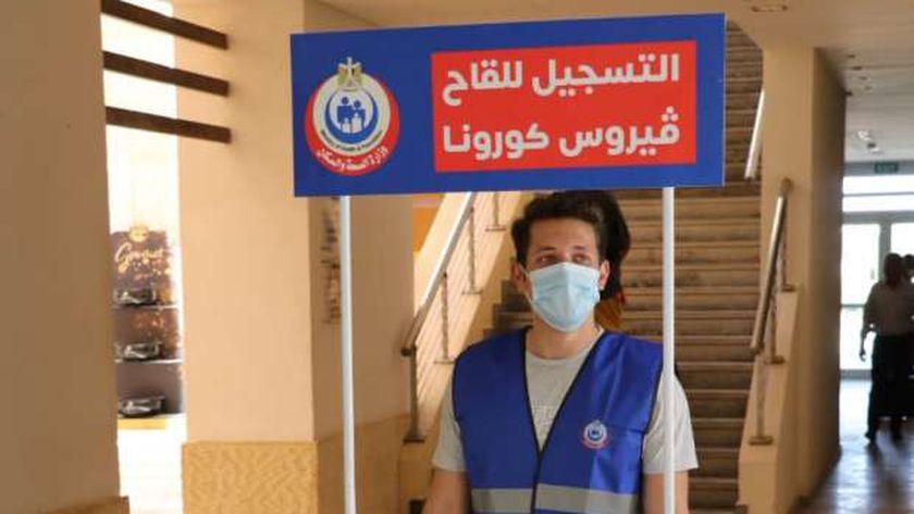 مكان مركز تطعيم لقاح كورونا في مدينة الجونة