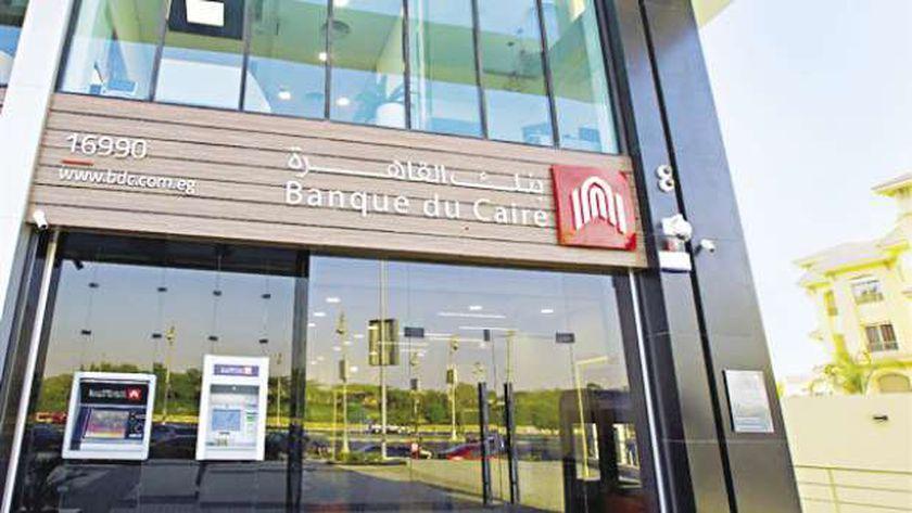 بنك القاهرة يعزز دوره في الشمول المالي