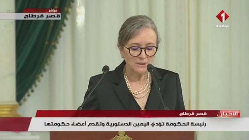 تشكيل الحكومة التونسية