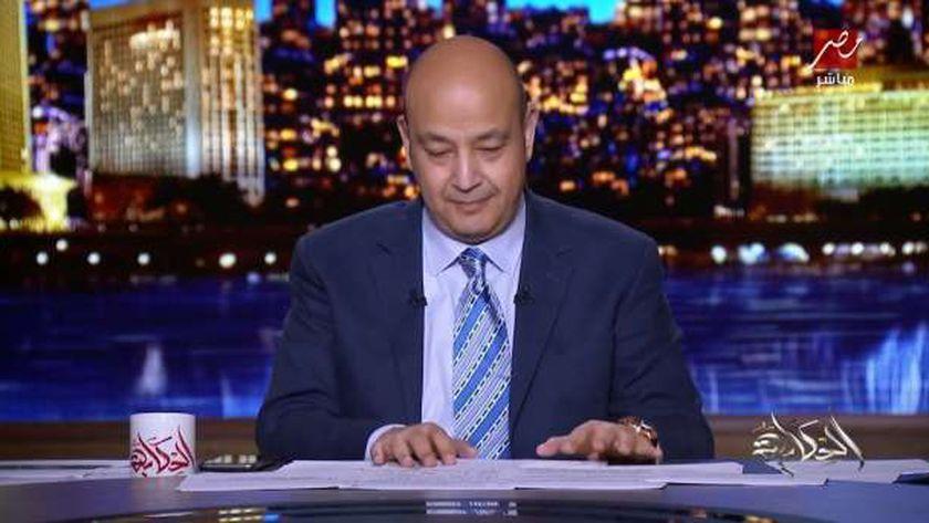 عمرو أديب في أول ظهور