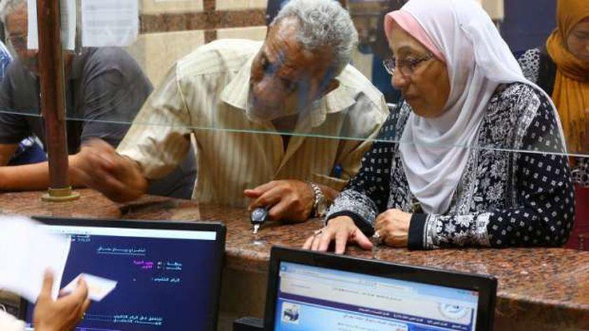 أسعار الفائدة على الودائع في البنوك المصرية