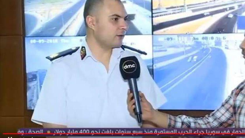 الرئد محمد الشربيني