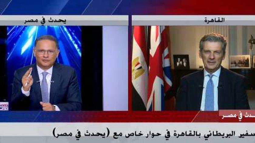 جيفري أدامز، السفير البريطاني في القاهرة