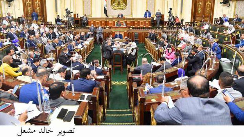 مجلس النواب ارشيفي