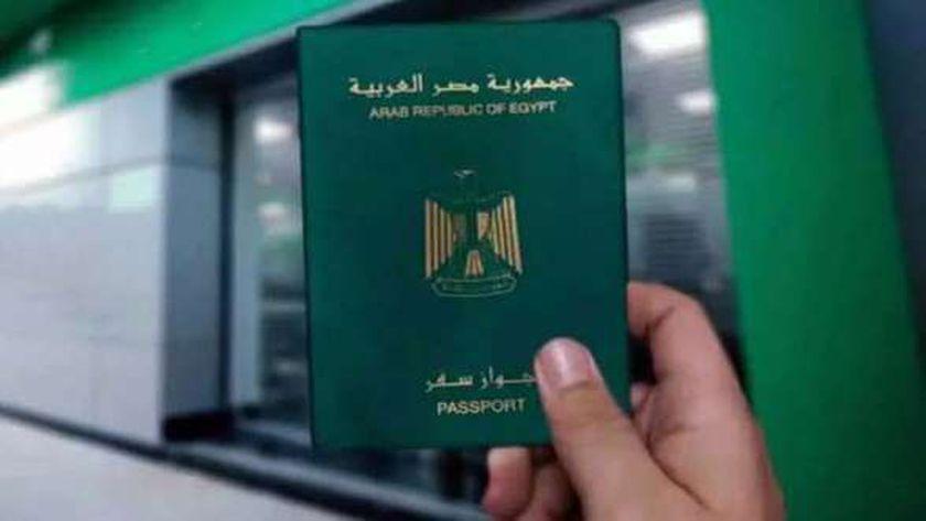 سفارة ليبيا: تأشيرات المصريين جاهزة من اليوم