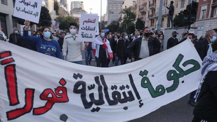 مظاهرات سابقة في لبنان تنادي بحكومة انتقالية