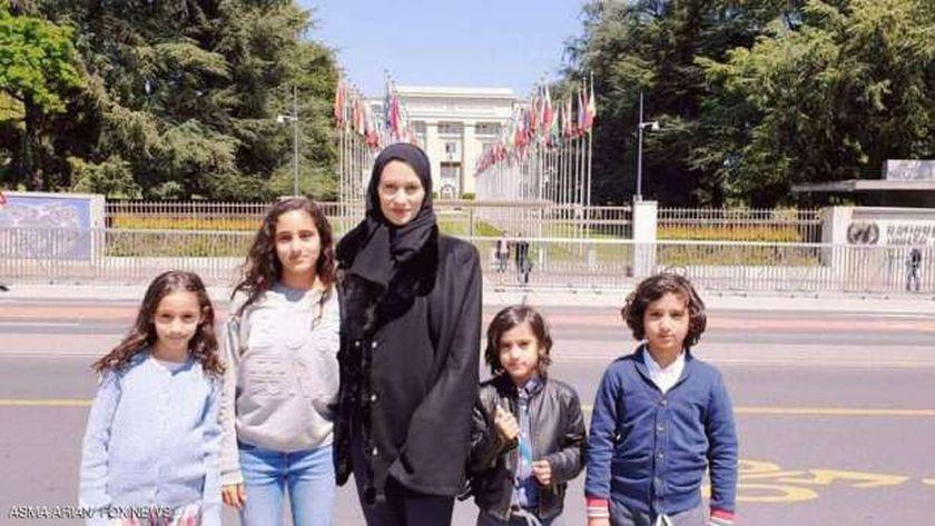 أسماء أريان وأطفالها
