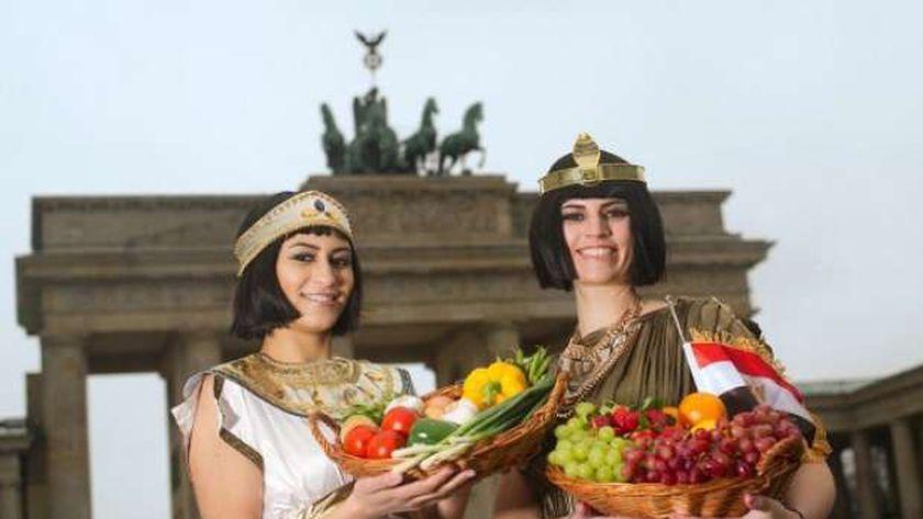 الصادرات الزراعية المصرية في معرض برلين