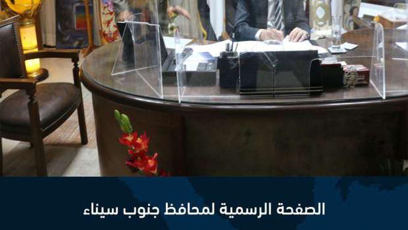 صورة 12 حالة تصالح على مخالفات البناء بشرم الشيخ – المحافظات