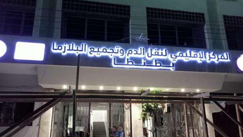 صورة «الصحة»: 250 جنيها للمتبرع بالبلازما في كل مرة – مصر