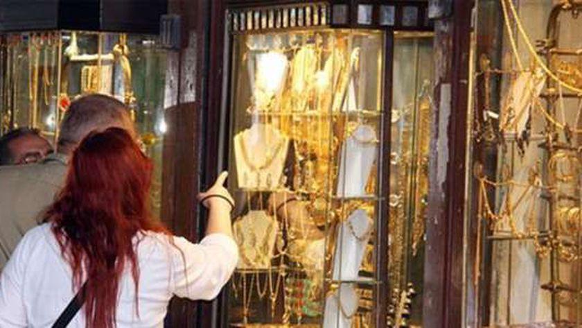 أسعار الذهب اليوم فى مصر