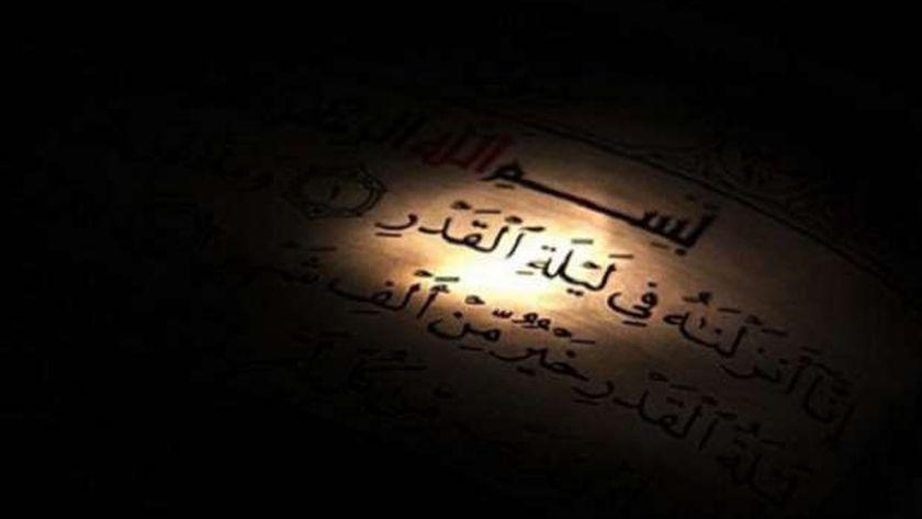 يتحرى المسلمون ليلة القدر في العشر الأواخر من رمضان