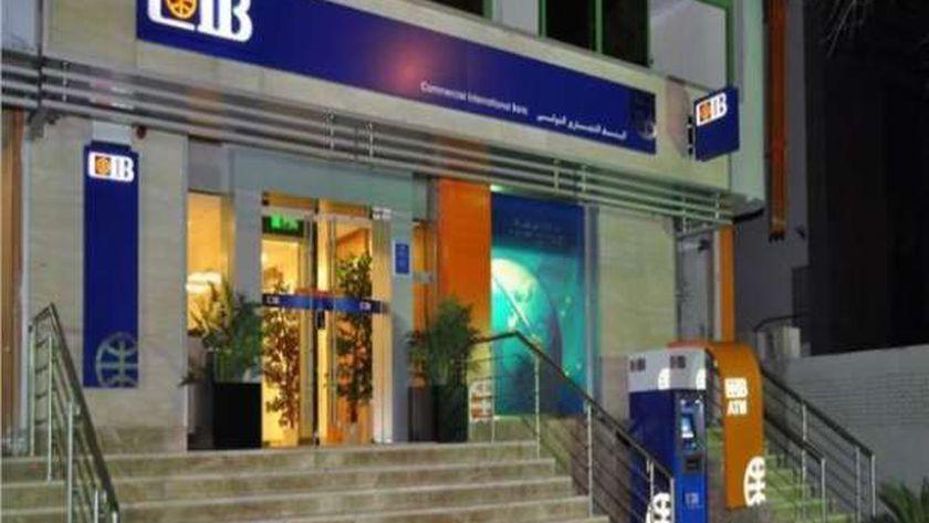 بنك CIB