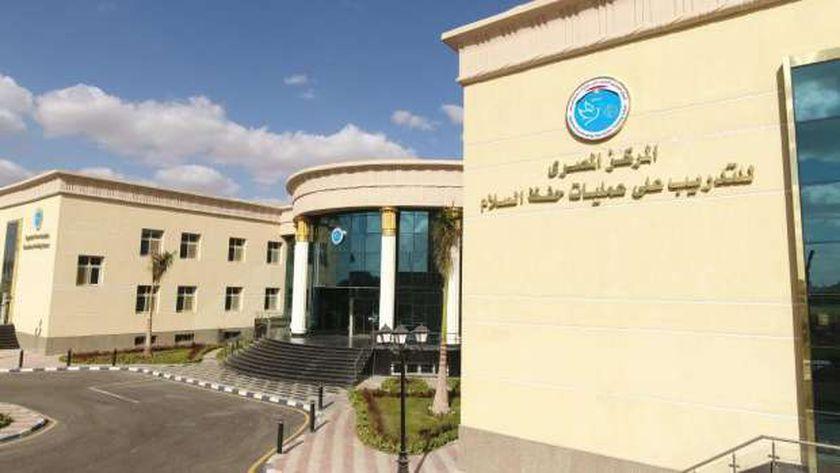 إفتتاح  المركز المصرى للتدريب على عمليات حفظ السلام
