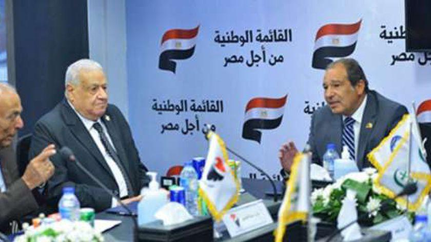 اجتماع أحزاب القائمة الوطنية لانتخابات مجلس النواب