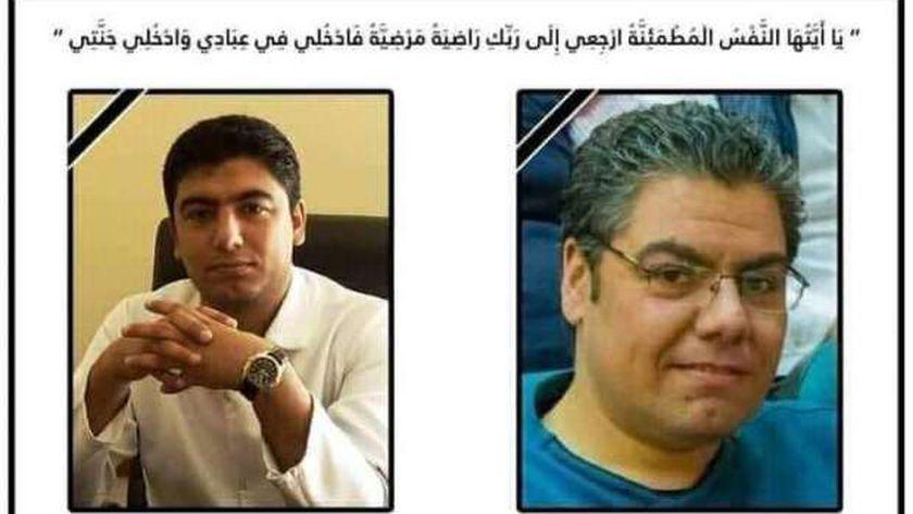 الشقيقان  محمد وأحمد العدل الراحليين