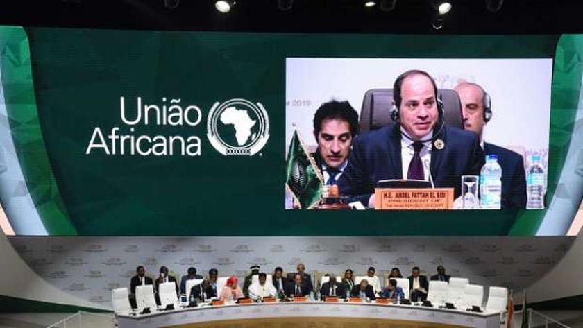 الرئيس عبدالفتاح السيسى خلال إلقاء كلمته بالقمة الأفريقية المنعقدة فى النيجر