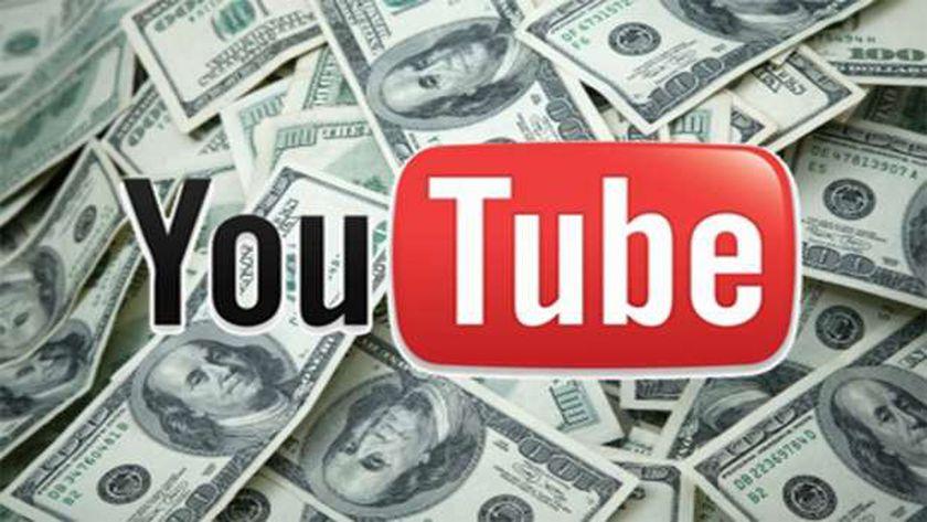 ميزة جديدة من يوتيوب تسمح بدفع أموال من المشاهدين لمنشئي المحتوى