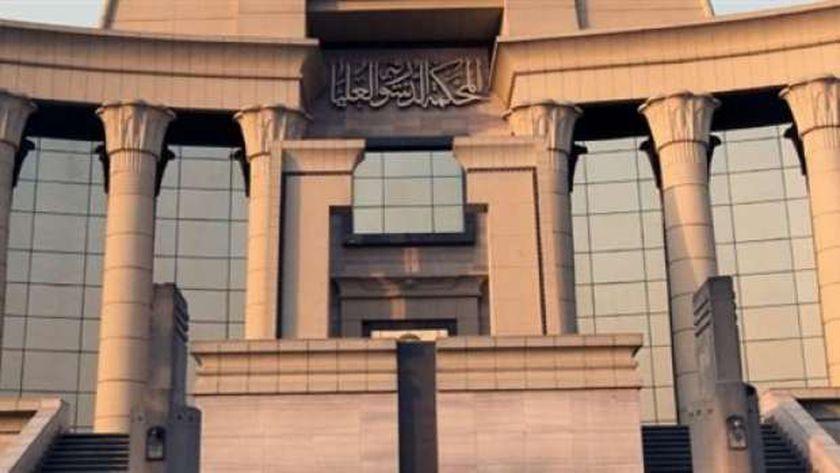 اليوم.. مؤتمر صحفي بـ الدستورية العليا  وآخر بـ ية للانتخابات  - مصر -
