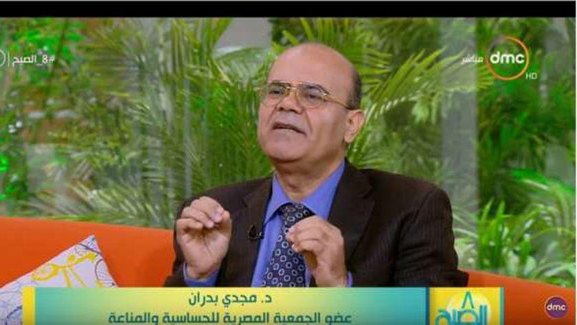 الدكتور مجدي بدران عضو الجمعية المصرية لأمراض الحساسية والمناعة