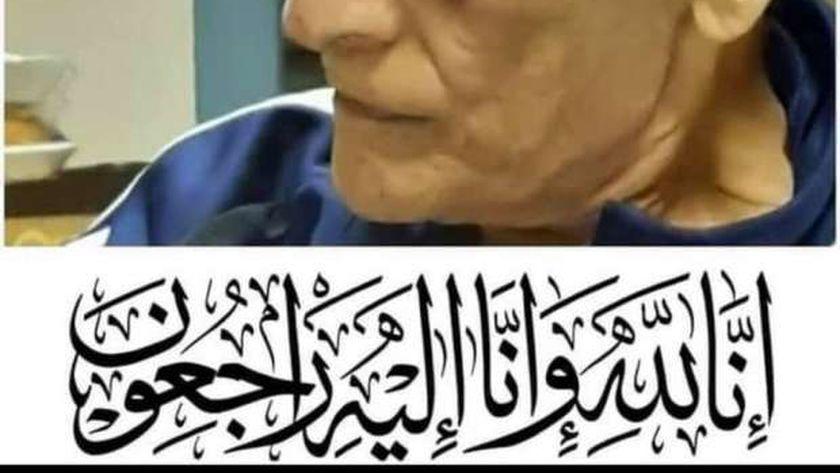 وفاة والد محمد شبانة