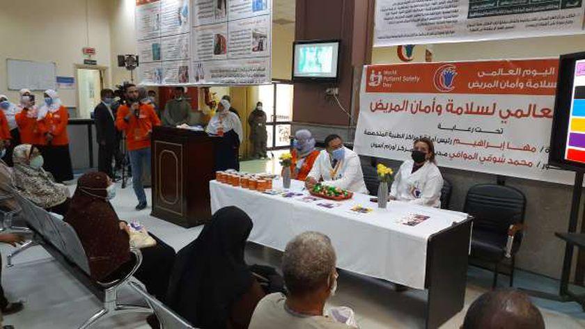 حملة توعية في احتفالات «أورام أسوان» باليوم العالمي لسلامة المريض