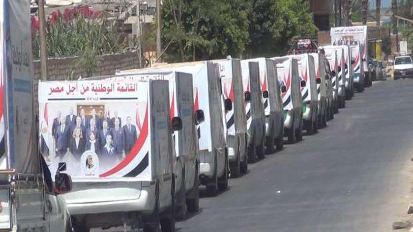 حزب مستقبل وطن ينظم مسيرة تأييد بالسيارات لمرشحيه و القائمة الوطنية بالمنتزة