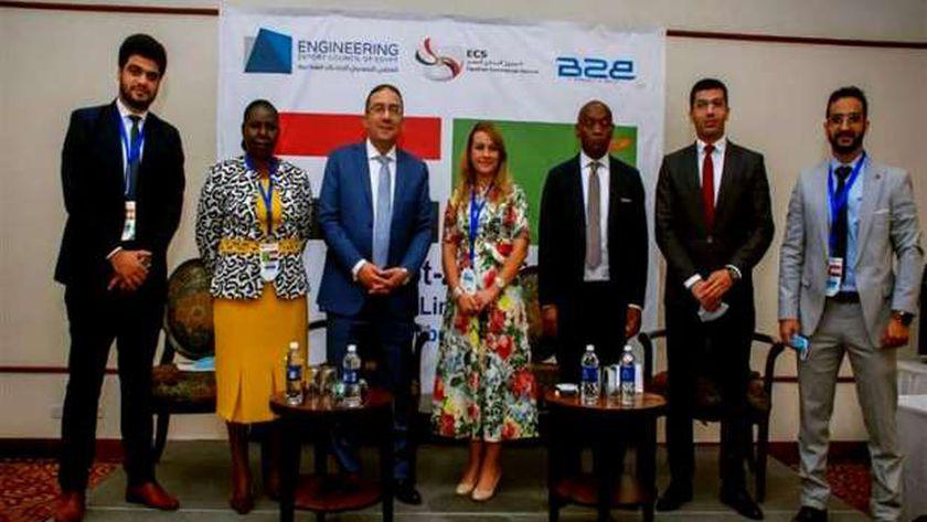 البعثة التجارية لدولة زامبيا