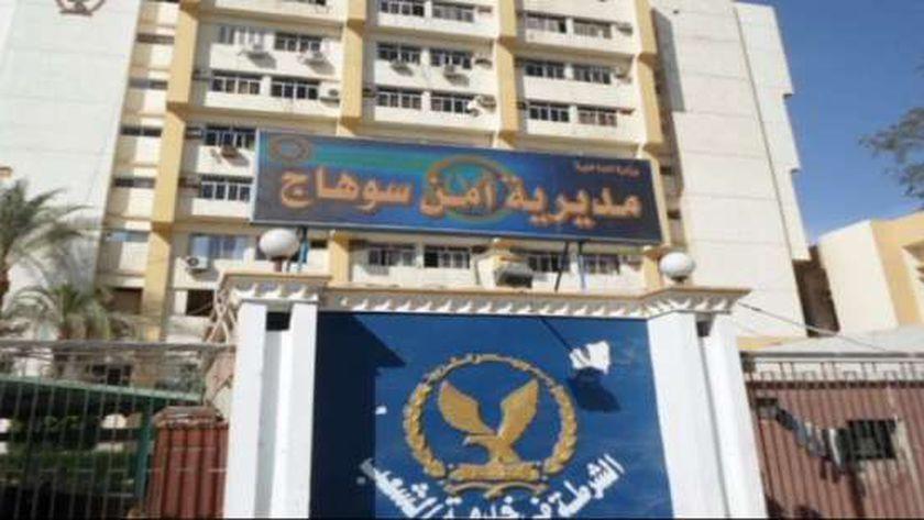 ضبط كيلو «شابو وجشيش» و26 قطعة سلاح في حملة أمنية بسوهاج