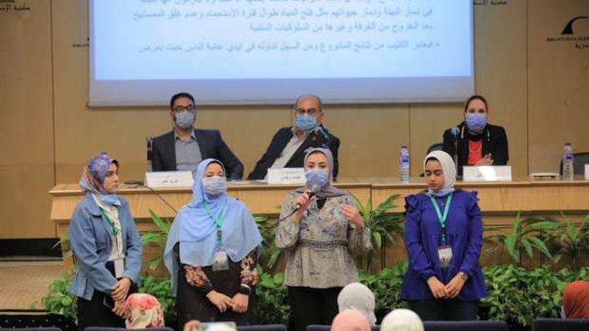 """وزيرة البيئة تعلن نتائج مبادرة """"الحفاظ على الطبيعة"""" بمكتبة الإسكندرية"""