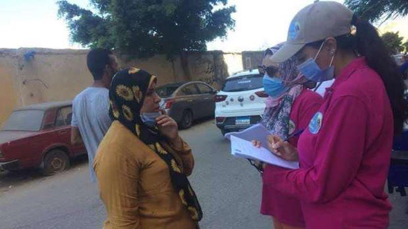 لتحسين الخدمة صرف الاسكندرية يجري استطلاع رأي مواطني المحافظة