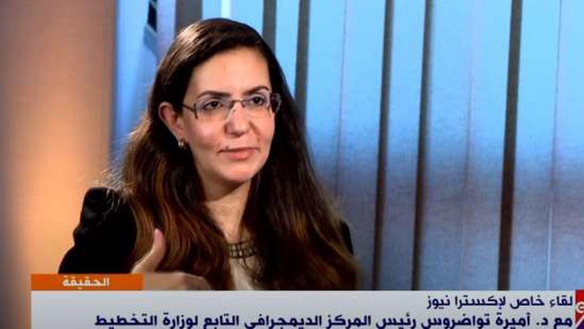 الدكتورة أميرة تواضروس مدير المركز الديموغرافي التابع لوزارة التخطيط والتنمية الاقتصادية