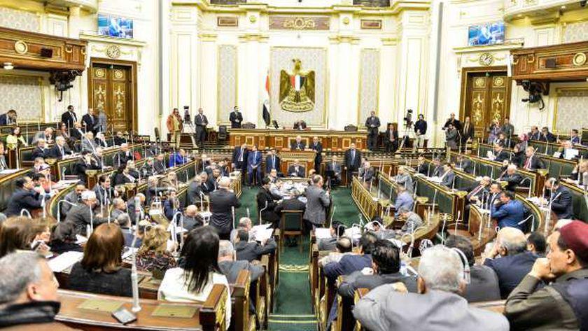 مجلس النواب . صورة أرشيفية