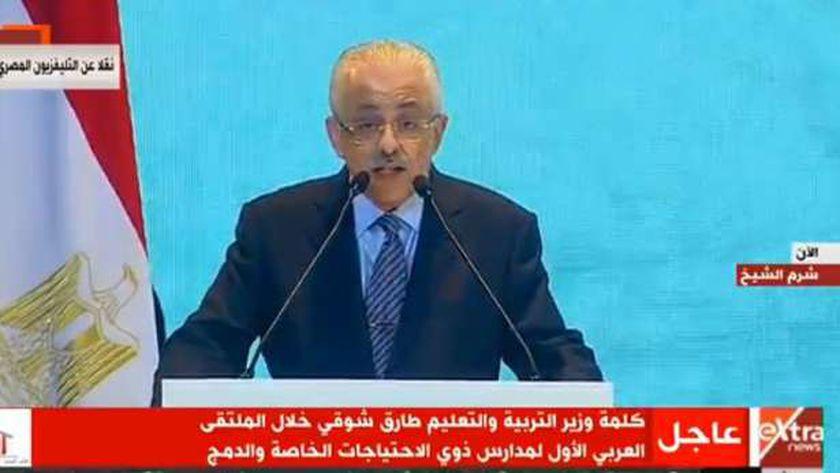 وزير التعليم عن تصريح أمهات فيس بوك عندنا قضايا أهم مصر الوطن