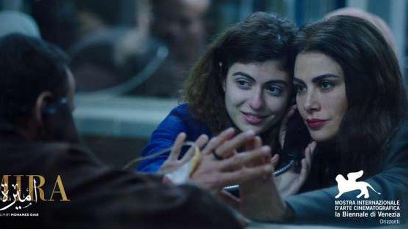 فيلم أميرة للمخرج محمد دياب