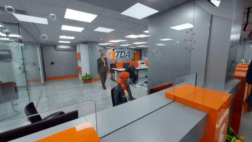 المكتب النموذجي المميز ببورسعيد