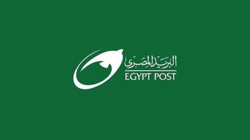 الهيئة القومية للبريد المصري تتقدم بمرشح لمنصب الأمين العام للاتحاد البريدي الأفريقي