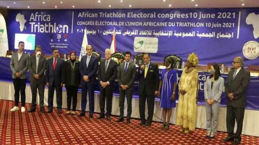الجمعية العمومية للاتحاد الأفريقي للترايثلون