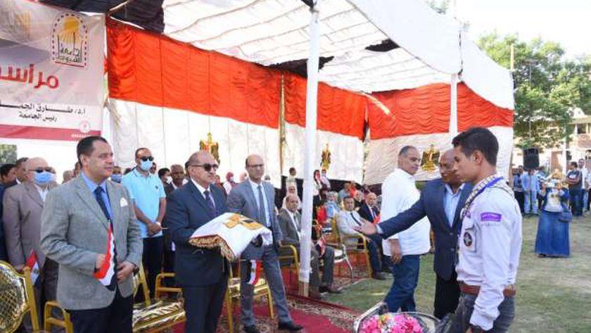جانب من مراسم تحية العلم بجامعة أسيوط