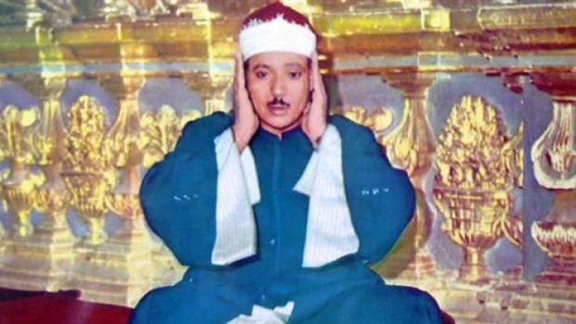 الشيخ عبدالباسط عبدالصمد