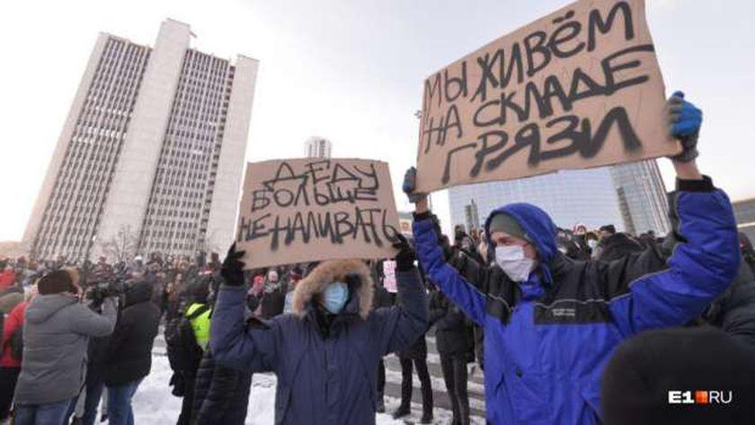 مظاهرات فى روسيا